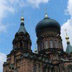 St Sophia Cathedral, Harbin