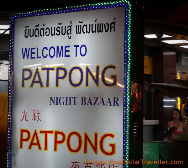Patpong Ping Pong Shows 2014