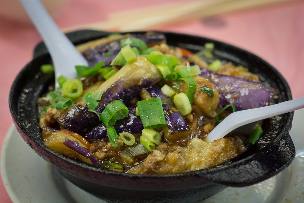 Places to eat Hong Kong - Spicy Eggplants with Minced Pork (魚香茄子)