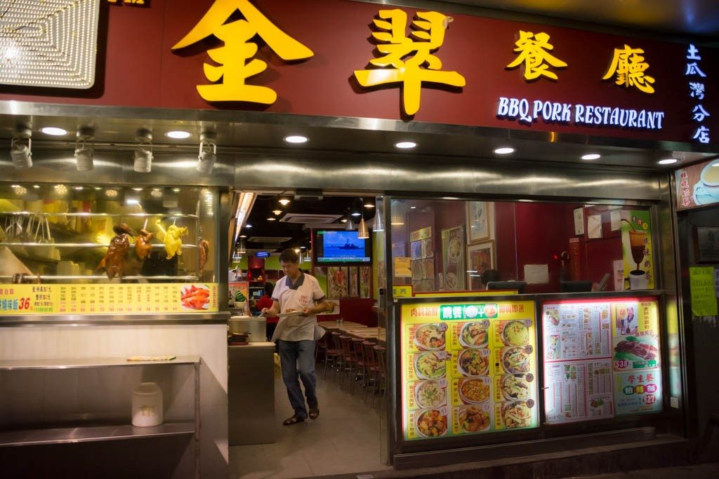 Places to eat Hong Kong