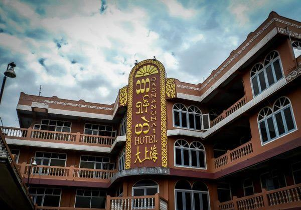 how to find budget accommodation in Myanmar