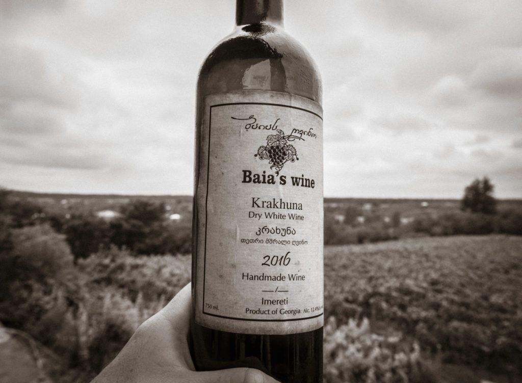 Baia's Winery (Near Kutaisi)   Best Vineyards In Georgia