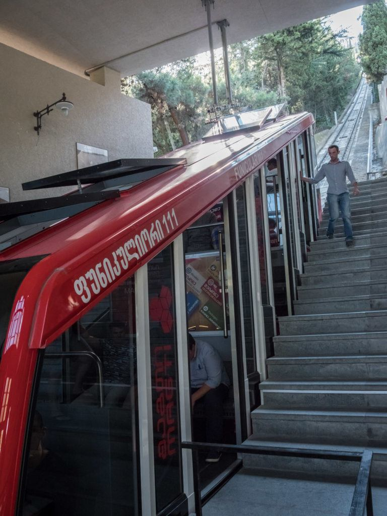Things To Do in Tbilisi attractions | Places To Visit In Tbilisi Map Google: Funicular Tbilisi
