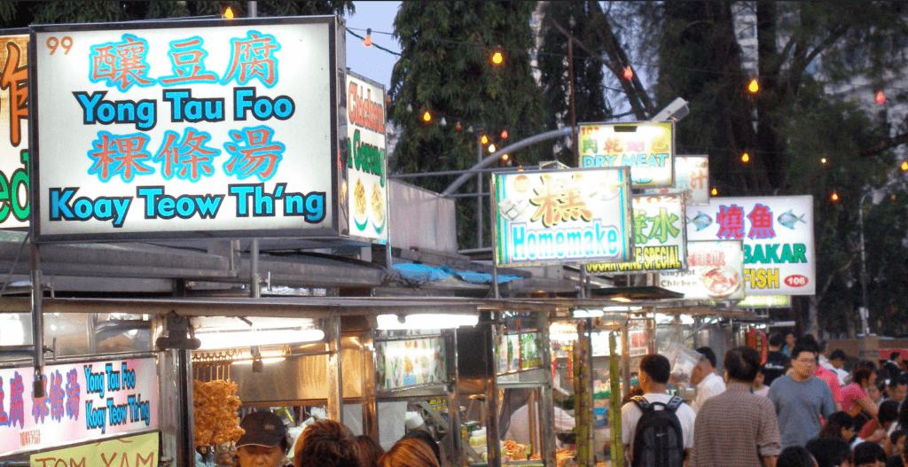 Satay - Penang Food - Discover the Best Food In Penang + Penang Street Food